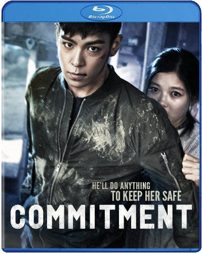 Commitment Blu-Ray (Free Shipping)