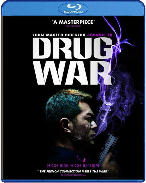 Drug War Blu-Ray (Free Shipping)