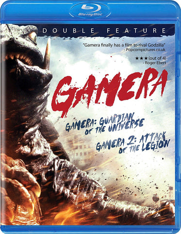 Gamera: Guardian of Universe / Gamera: Attack of Legion Double Feature Blu-Ray (Free Shipping)