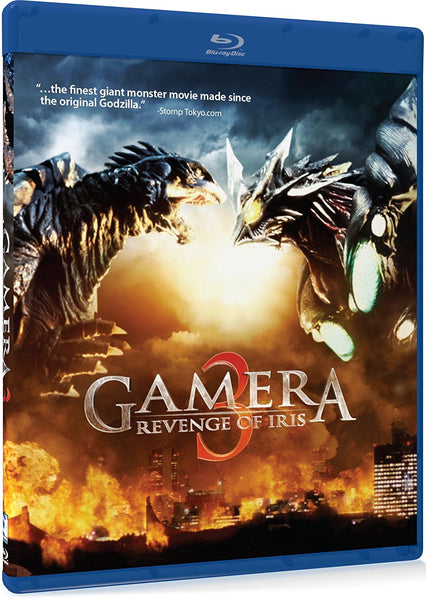Gamera 3 - Revenge of Iris Blu-Ray (Free Shipping)