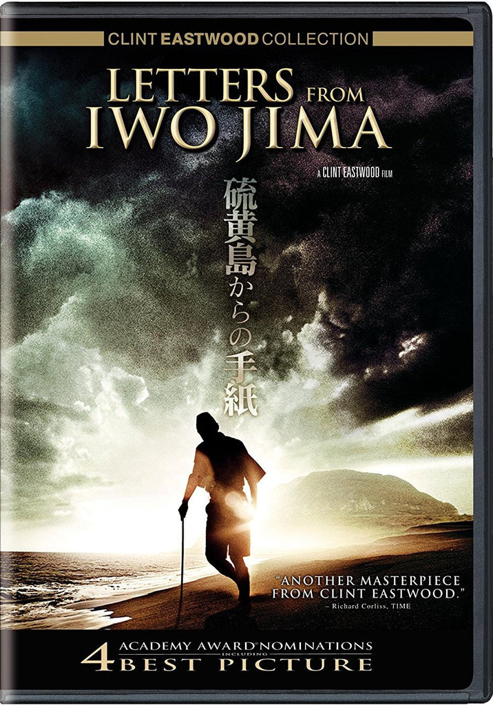 Letters From Iwo Jima DVD (Clint Eastwood Collection) (Free Shipping)