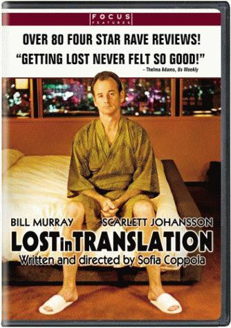 Lost In Translation DVD (Widescreen) (Free Shipping)