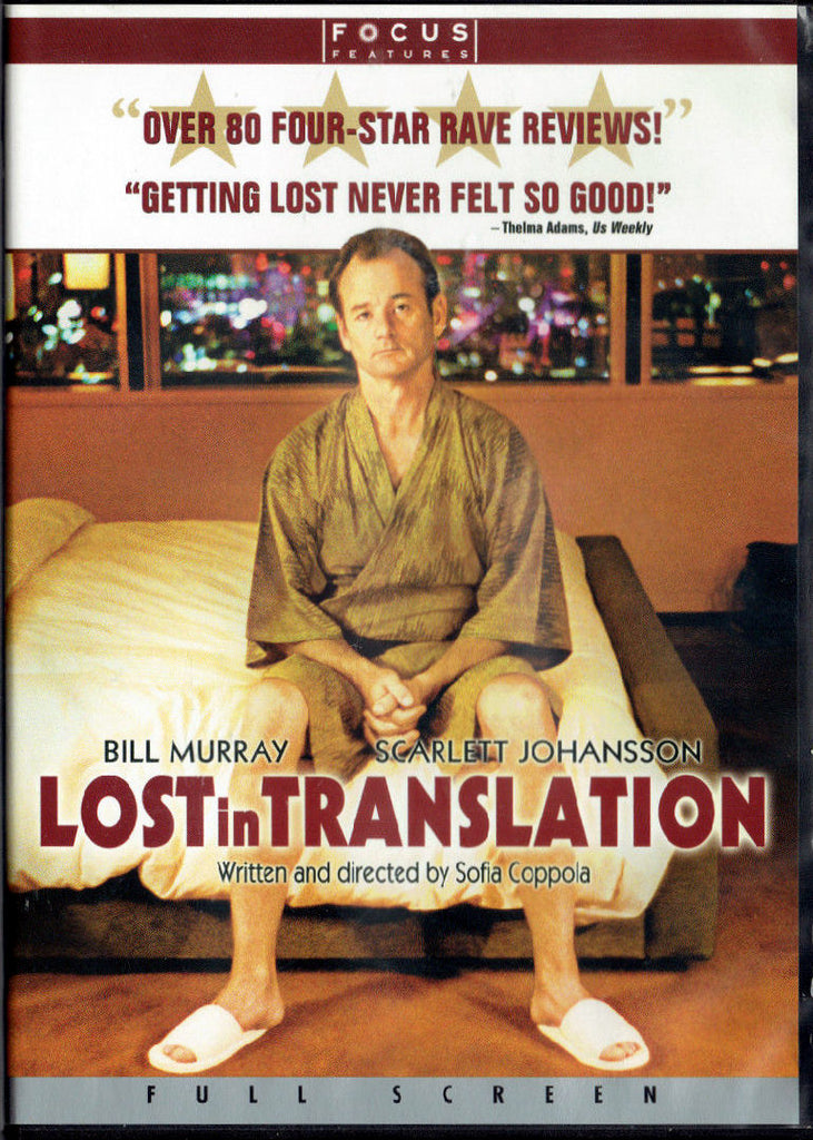 Lost In Translation DVD (Fullscreen) (Free Shipping)