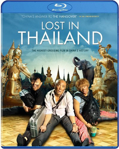 Lost In Thailand Blu-Ray (Free Shipping)