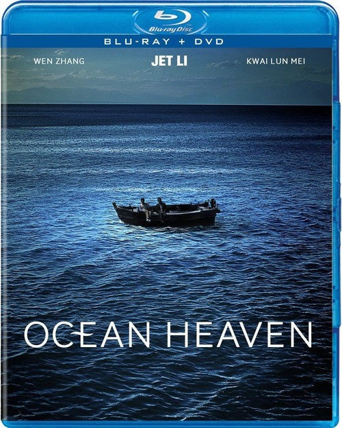 Ocean Heaven Blu-ray + DVD (2-Disc Set) (Free Shipping)