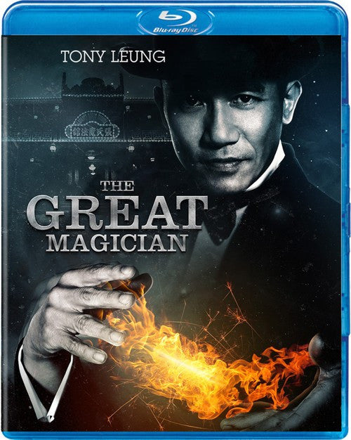The Great Magician Blu-Ray (Free Shipping)