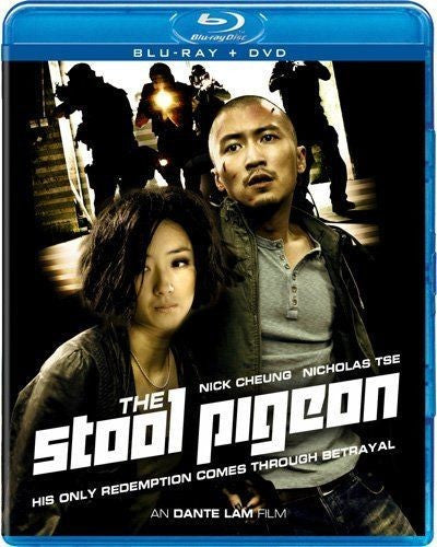 The Stool Pigeon Blu-Ray + DVD (2-Disc Set) (Free Shipping)