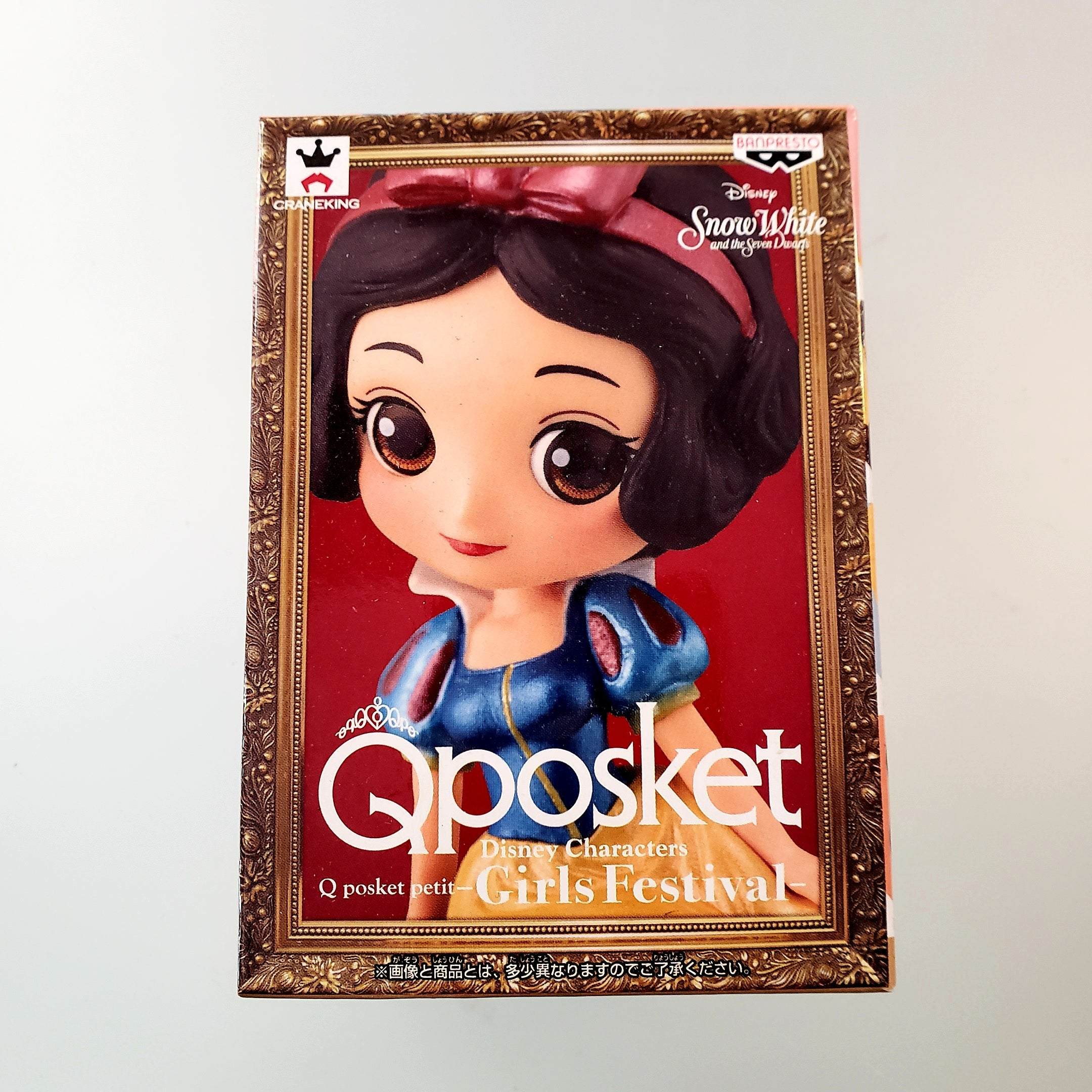 Disney Q Posket Petit Girls Festival Snow White