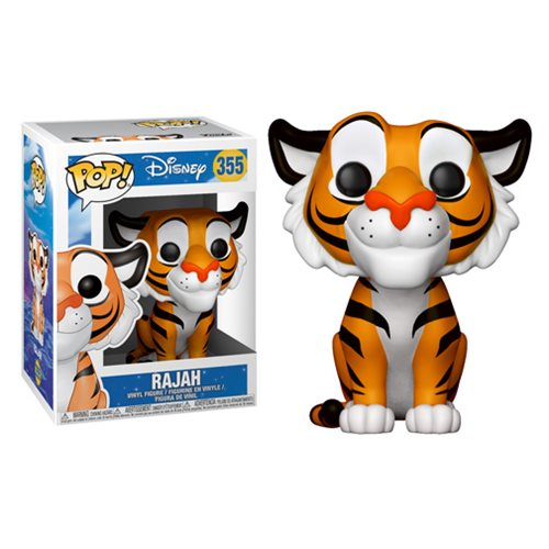 Disney Pop! Vinyl Figure Rajah [Aladdin] [355]
