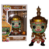 Asia Pop! Vinyl Figure Glow in the Dark Tossakan [Legendary Creatures & Myths] Exclusive - Fugitive Toys