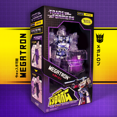 Super7 x Transformers G1 Super Cyborg Megatron [2019 SDCC Exclusive] - Fugitive Toys