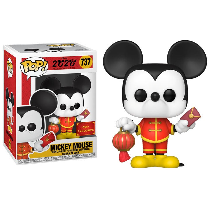 Disney Pop! Vinyl Figure Mickey Mouse [CNY Zodiac] [737]