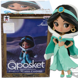 Disney Q Posket Petit Winter Costume Jasmine - Fugitive Toys