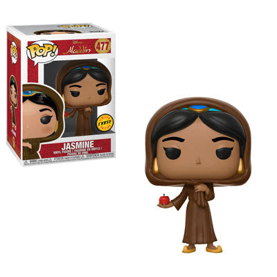 Disney Pop! Vinyl Figure Jasmine in Disguise (Chase) [Aladdin] [477]