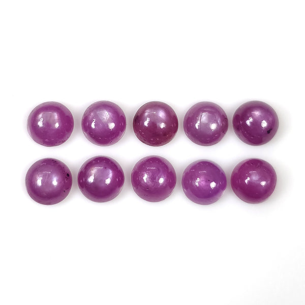 Raspberry SAPPHIRE Gemstone Cabochon September Birthstone : 10.95cts Natural Untreated Sheen Pink Sapphire Round Shape Cabochon 6mm 10pcs