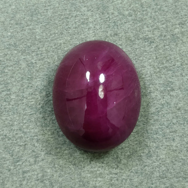 RED RUBY Gemstone Cabochon : 29.00cts Natural Untreated Unheated Ruby Gemstone Oval Shape Cabochon 20*15mm*10(h) 1pc For Ring/Pendant
