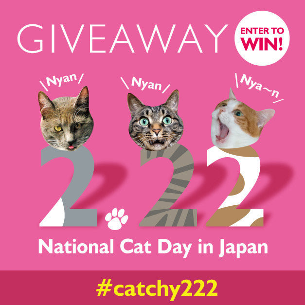JAPANESE CAT DAY GIVEAWAY TIME