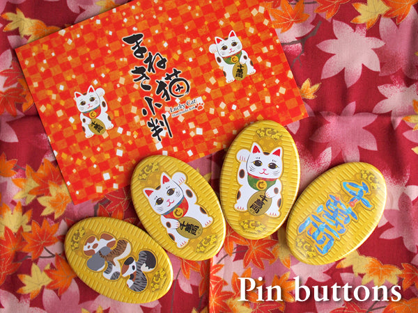 manekineko-pin-buttons-and-paper