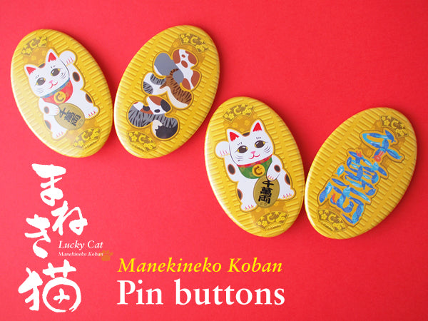 manekineko-pin-buttons-top