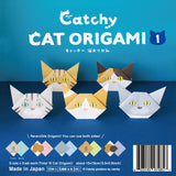 Catchy Cat Origami Vol.1