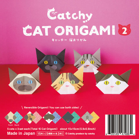 Cat Origami Vol.2 From Japan