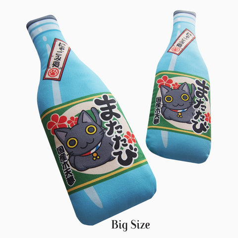 Big Sake Cat Toys with Japanese Silvervine