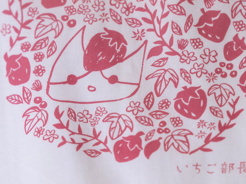 Ichigo Bucho's Strawberry T-shirt