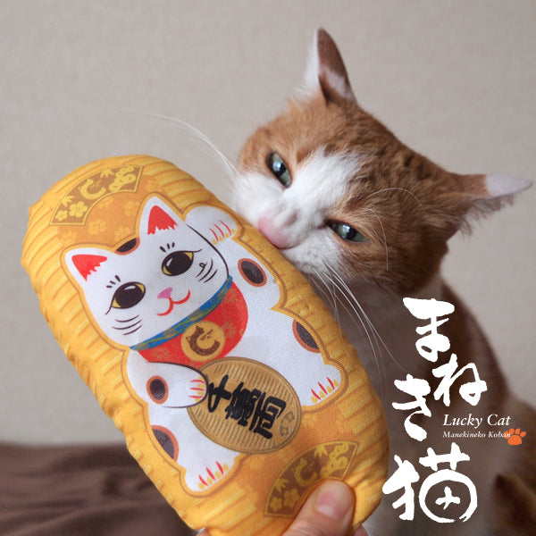 Japanese Lucky Cat, Maneki cat toys with Matatabi
