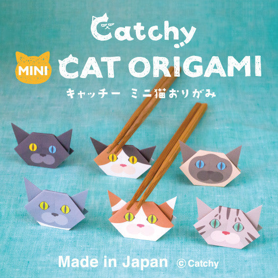 Cat Origami Mini Size-Catchy_boutique