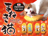 Lucky Cat Japanese cat toys with Matatabi