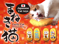 Japanese Cat toys with Matatabi