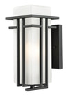 Z-Lite Abbey 549S-BK Outdoor Light