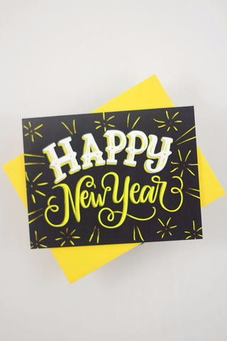 Card - Happy new year - howjoyfulshop