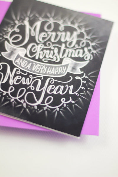 Card - Merry Christmas and a very happy New Year - howjoyfulshop