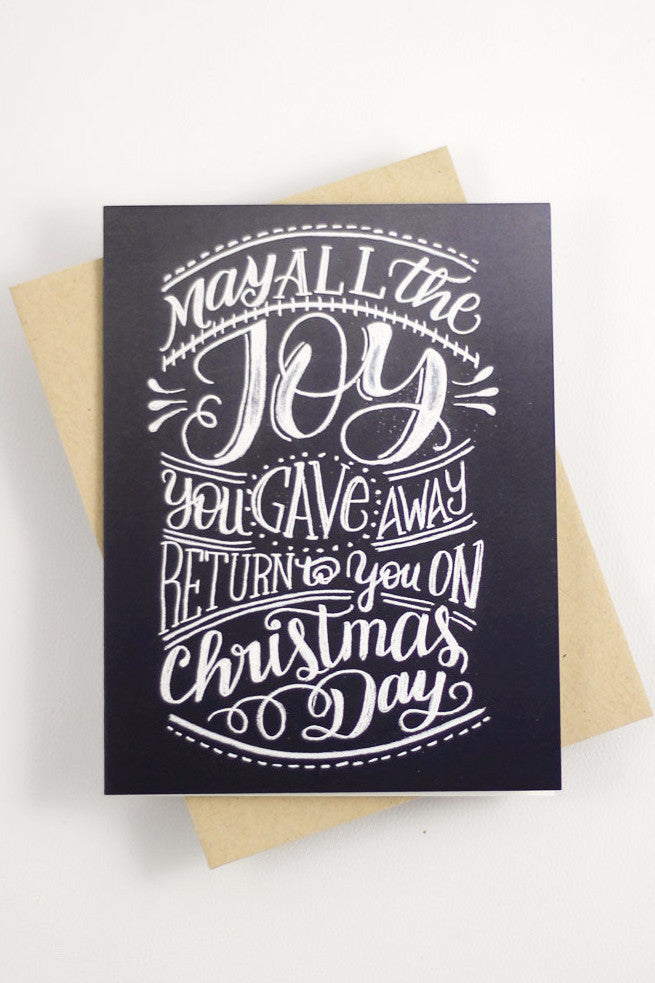 Card - May all the Joy you gave away return to you on Christmas day card - howjoyfulshop