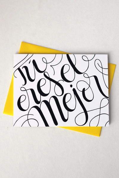Card - Tú eres el mejor - You are the best in Spanish - howjoyfulshop