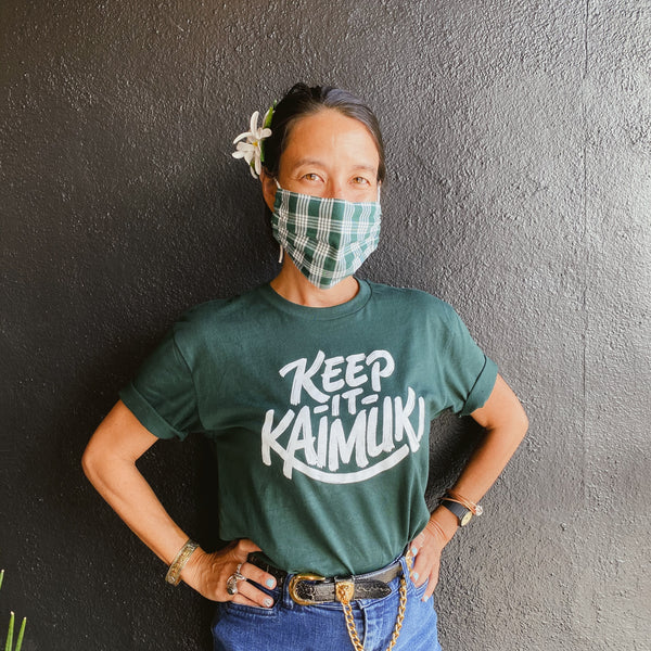 Keep It Kaimuki Tee (Forrest Green)