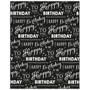 Happy Birthday Blackboard Gift Wrapping Paper