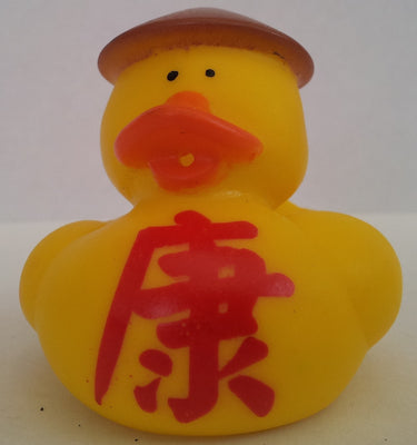 Chinese Duck Red Writing by Rubber Duckies