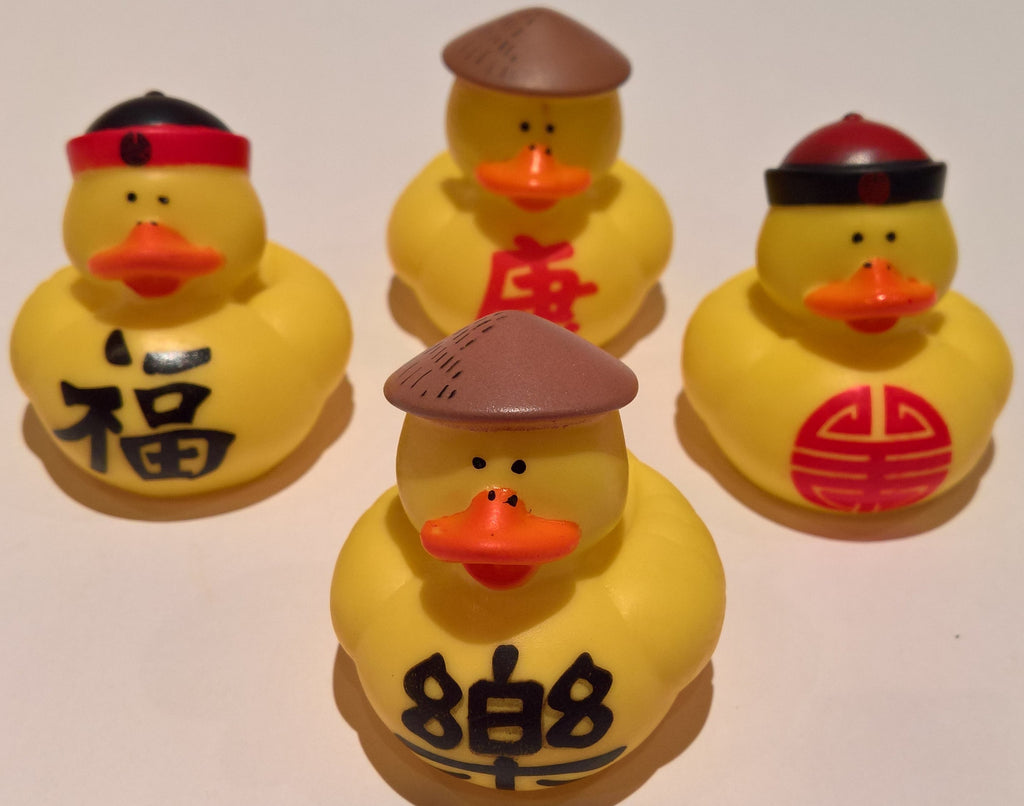 Chinese Rubber Duckies - Pack of 4 Ducks