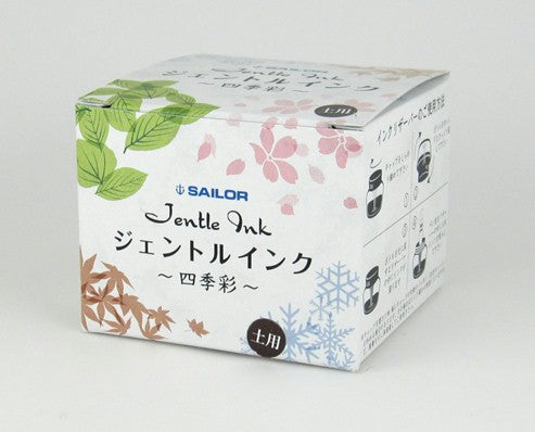 New In - Sailor Jentle Ink Announcement