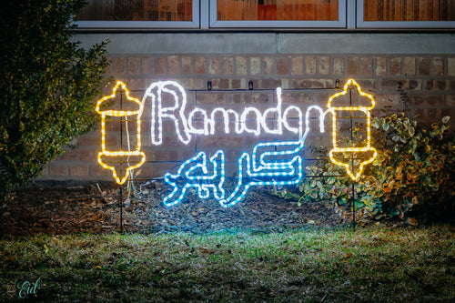 Ramadan Kareem LED Light