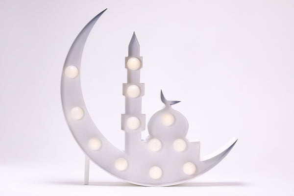 Mosque Silhouette Marquee (Modern White)