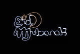 Days of Eid | Where to buy ramadan and eid decorations online | outdoor neon signs