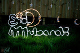 Eid Mubarak Outdoor Light