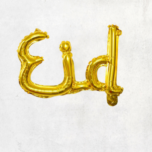 "This mylar balloon of the word ""Eid"" makes it easy to decorate for the season"