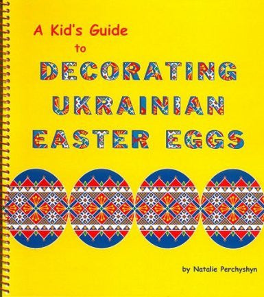 A Kid's Guide to Decorating Ukrainian Easter Eggs Book