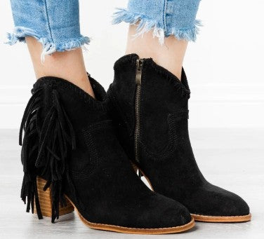Black Side fringe detailed western booties