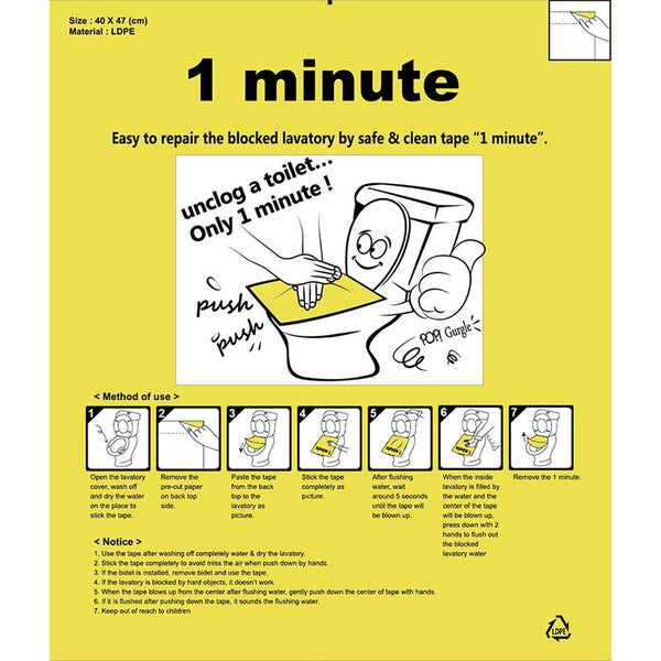 1 Minute Easy Fix Toilet Unclogger
