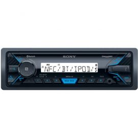Sony DSX-M55BT - Marine Digital Media Receiver USB Bluetooth Stereo